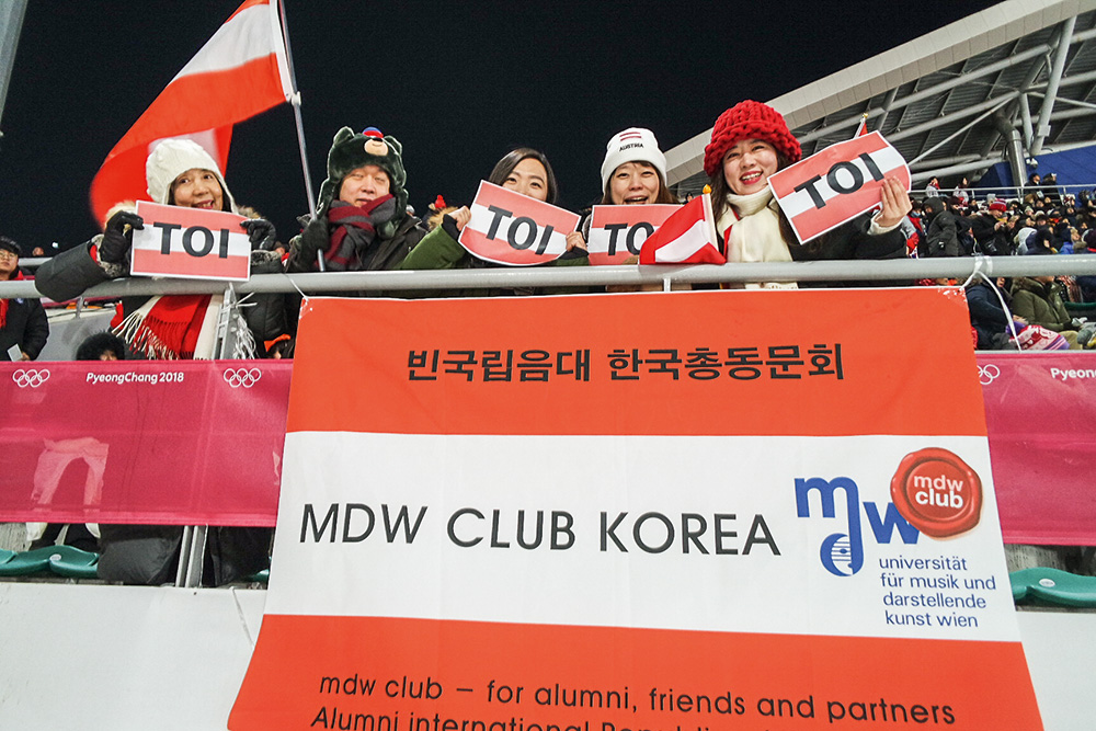 mdw club Südkorea