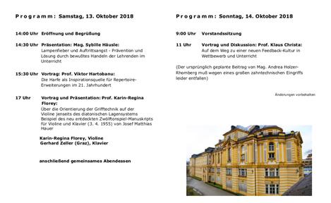 Programm der Jahrestagung 2018 in Feldkirch