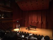 Seoul Art Recital Hall