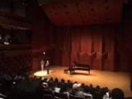 Seoul Art Recital Hall
