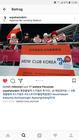 mdw club Korea 4.png
