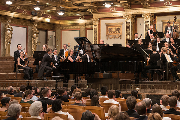 Beethoven Klavierwettbewerb Wien