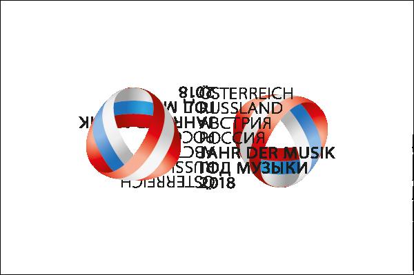 Oesterreich-Russisches Jahr der Musik