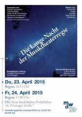 Plakat_Musiktheaterregie.jpg